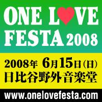 One_love_200x200